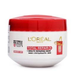 Kem ủ phục hồi tóc hư tổn Total Repair