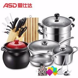 Bộ dụng cụ nhà bếp cao cấp chính hãng ASD