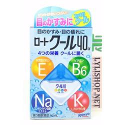 Nước nhỏ mắt Rohto Vita 40 hộp 12ml của Nhật Bản màu xanh