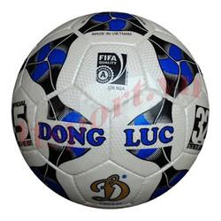 Quả bóng đá Fifa UHV 205