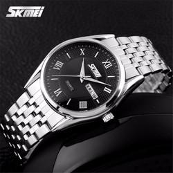 Đồng hồ dây kim loại Skmei DH10