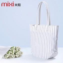 Túi xách tay Nữ chính hãng MIXI