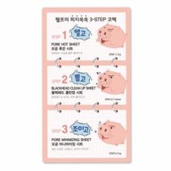 3 Bướclột mụn đầu đenHelp Me Sebum Out 3-Step Nose Pack