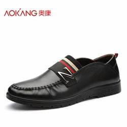 Giày lười nam chính hãng AOKANG
