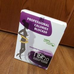 Giảm béo an toàn PCB 20