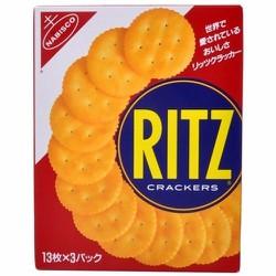 Bánh Ritz Crackers Nhật chính hãng 132gr 44g*3