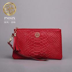 Túi xách tay da chính hãng PMSix