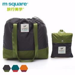 Túi xách du lịch chống nước chính hãng MSquare