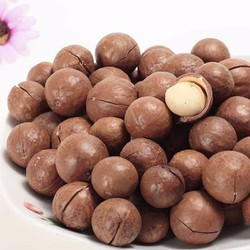 Hạt Mắc Ca cao cấp Úc 1kg loại 1