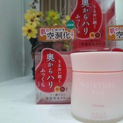 Kem dưỡng ẩm ban đêm Kosé Moisture Mild Cream