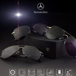 [KMS] Mắt Kính Thời Trang Mercedes Benz Cao Cấp