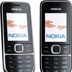 Nokia 2700-2700-2700