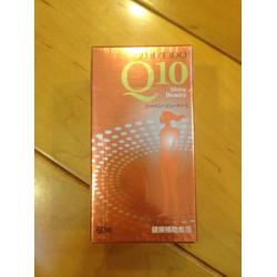 Viên uống dưỡng da Q10