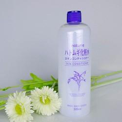 Lotion dưỡng da Naturie Hatomugi Skin Conditioner