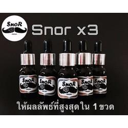 Thuốc mọc râu chính hãng Snor X3