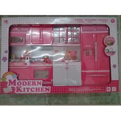 Hộp nhà bếp Modern Kitchen QF26211PW