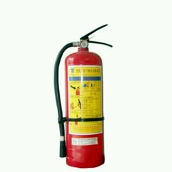 bình chữa cháy bột 4kg MFZ4