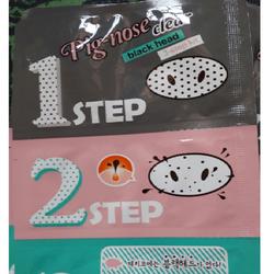 Combo 5 gói mặt nạ trị mun 3 bước Hàn Quốc