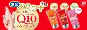 Kem dưỡng da tay kose Nhật Bản đủ loại date mới nhất 3