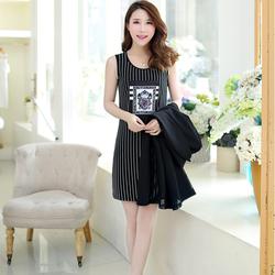 Đầm ôm dáng cực xinh DVK871