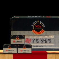 An Cung Ngưu Hoàng Hoàn Hàn quốc Kwangdong Hộp Xanh 10 Viên