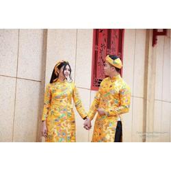 Áo dài cưới gấm