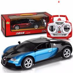 Xe điều khiển Bugatti, pin sạc tỉ lệ 1:18, tốc độ cao - Mã số XE1703