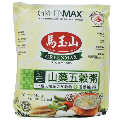 Ngũ cốc không đường giảm cân từ rau củ các loại greenmax ak18 - 13432365 , 5379604 , 15_5379604 , 190000 , Ngu-coc-khong-duong-giam-can-tu-rau-cu-cac-loai-greenmax-ak18-15_5379604 , sendo.vn , Ngũ cốc không đường giảm cân từ rau củ các loại greenmax ak18