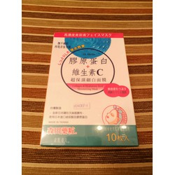 Mặt nạ dưỡng ẩm Collagen Hyaluronic Acid Dr Morita MN8