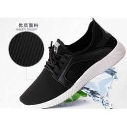 Giày thể thao siêu nhẹ