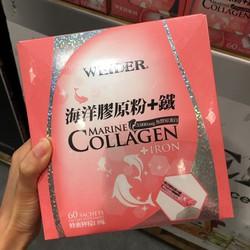 bột collagen weider marine + iron 4.5g x 60 gói