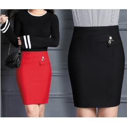 Chân váy công sở thời trang