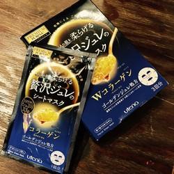 Mặt nạ thạch Collagen cao cấp của Nhật