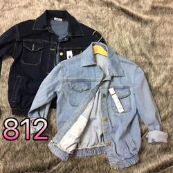 áo khoác jeans có túi trong