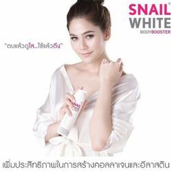 Kem dưỡng trắng da cao cấp Snail White Thái Lan