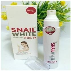 Xịt khoáng Snail Uwhite tinh chất ốc sên dưỡng trắng da