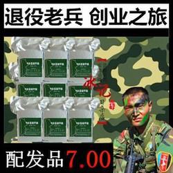 Lương khô quân đội Trung Quốc, hàng chuẩn loại 90