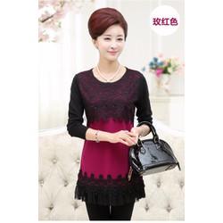 Aó nữ trung niên, thiết kế đơn giản, phong cách Hàn-A11236704