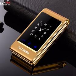 SUNTEK Satrend V9 Gold