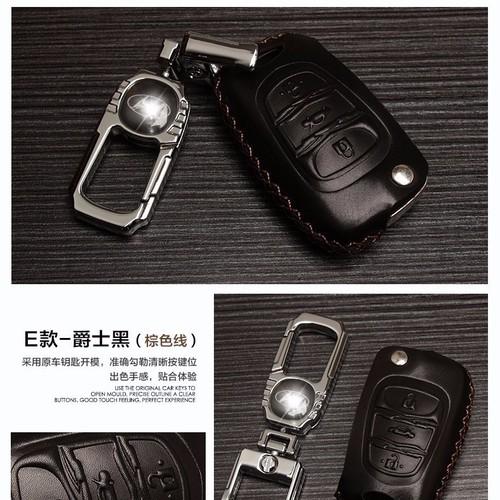 Bao da chìa khóa ô tô Huyndai mẫu E