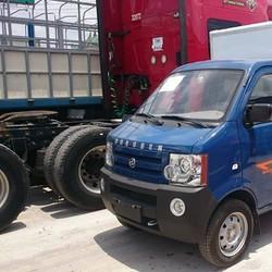 xe tải dongben 870kg thùng lững-thùng bạc-thùng kín-Hỗ trợ mua trả góp