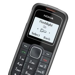điện thoại 1202  100 chính hãng
