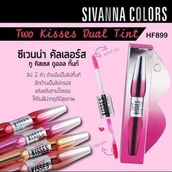 [KMS] Son 2 đầu Two Kisses Dual Tint Sivanna Thái