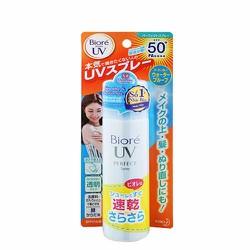 Xịt chống nắng hoàn hảo Biore UV Perfect Spray SPF50
