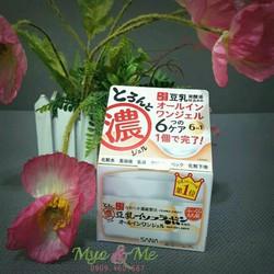 Kem dưỡng da 6 trong 1 Sana Nameraka chiết xuất từ đậu nành