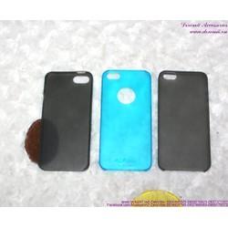 Ốp Iphone 5 siêu mỏng đơn giản bền đẹp OP64