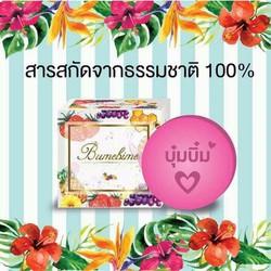 Xà bông tắm trắng Bumebime Thái Lan