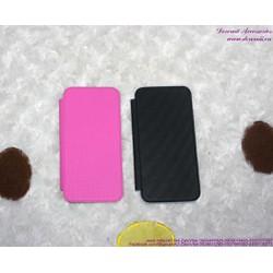 Bao da iphone 5 bật ngang dạng mỏng sành điệu OP110
