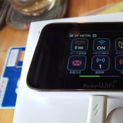 Pocket Wifi GL10P