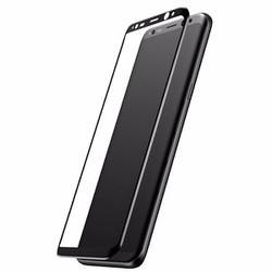 Kính cường lực BASEUS 3D Arc Full màn hình cho SAMSUNG S8 Plus - ĐEN